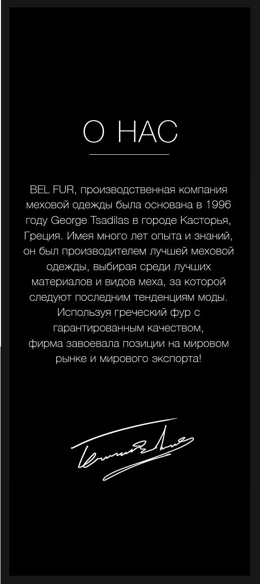 aboutc_ru